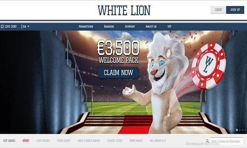 White Lion Casino screenshot